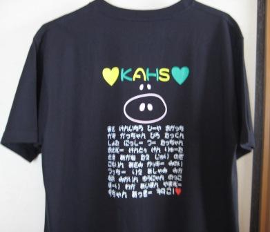 ①クラスTシャツ