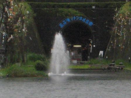 ①高森湧水トンネル