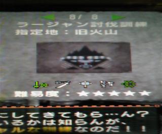 100128_120945_convert_20100128210859.jpg
