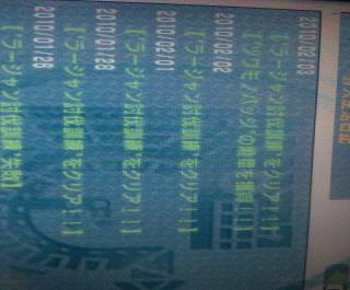 100203_170739_convert_20100203180028.jpg