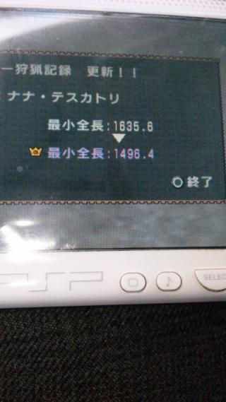 100207_124508_convert_20100207221639.jpg