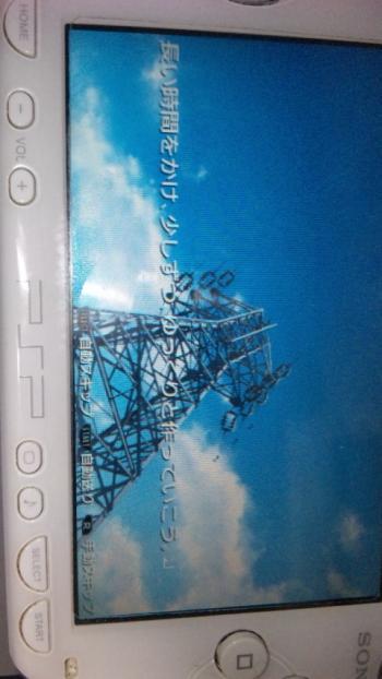 100219_005755_convert_20100222000325.jpg