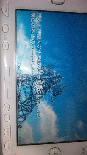 100219_005814_convert_20100222000355.jpg