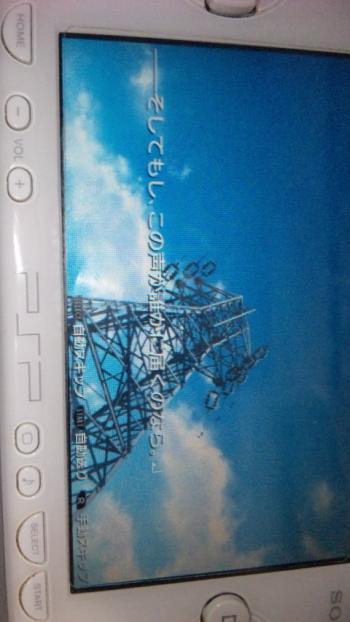 100219_005829_convert_20100222000427.jpg