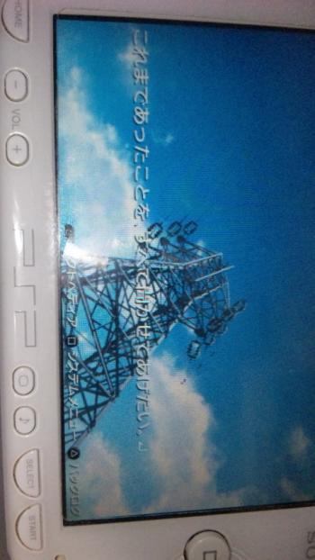 100219_005845_convert_20100222000453.jpg