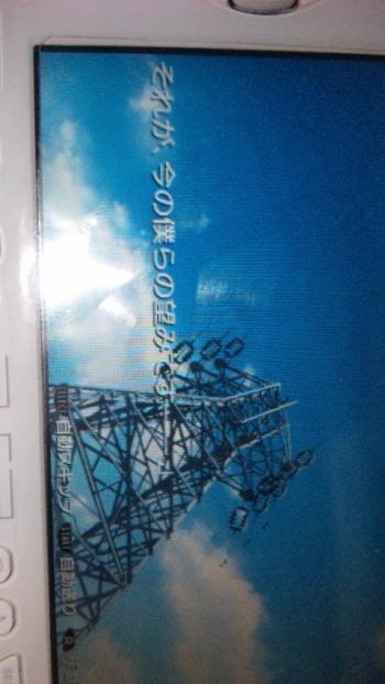 100219_005901_convert_20100222000535.jpg