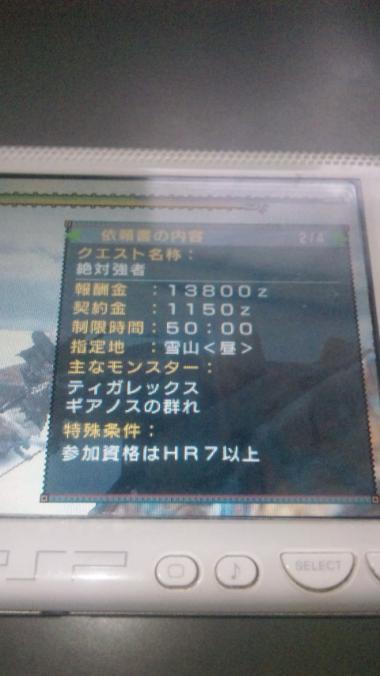 100226_151846_convert_20100226222300.jpg