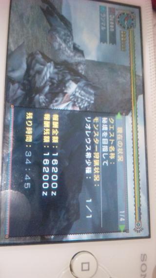 100430_164425_convert_20100501005531.jpg