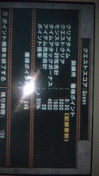 100503_013140_convert_20100507012432.jpg