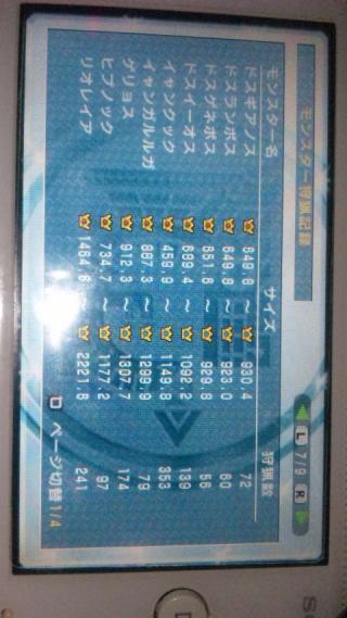 100529_014832_convert_20100529020803.jpg