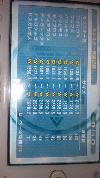 100529_014852_convert_20100529020839.jpg