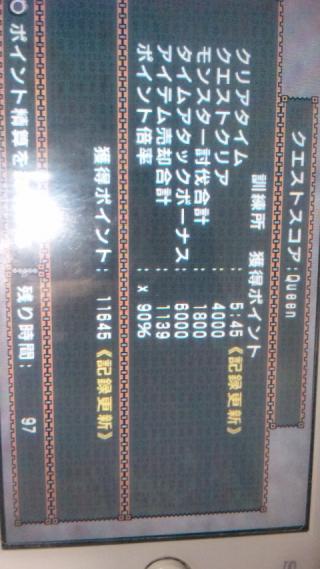 100613_221413_convert_20100613232015.jpg