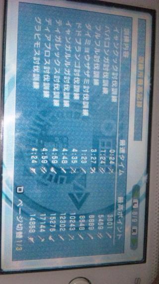 100617_002001_convert_20100617002843.jpg