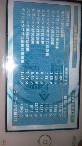 100617_002020_convert_20100617002907.jpg