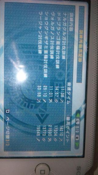 100617_002034_convert_20100617002931.jpg