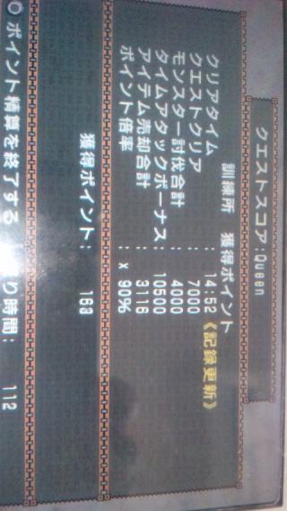 100622_133751_convert_20100630111044.jpg