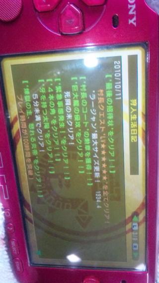 101011_154235_convert_20101011234236.jpg