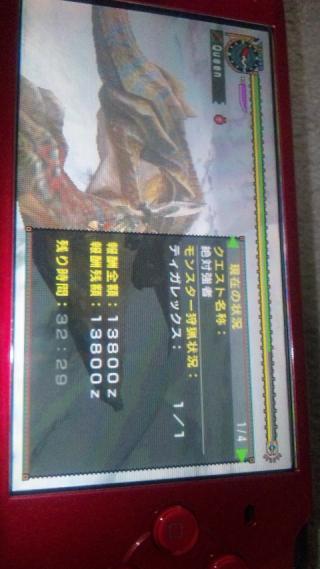 101128_175530_convert_20101129002503.jpg