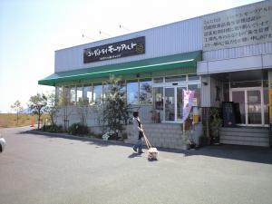 CA391011.jpg