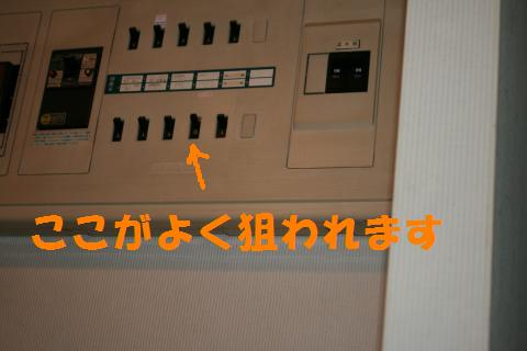 042_convert_20091127233355.jpg