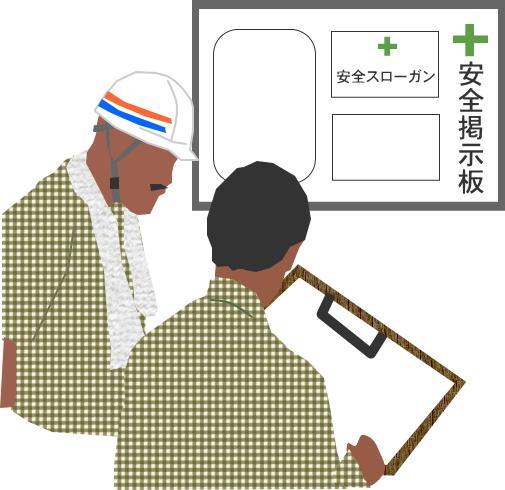 KUMIAI3.jpg
