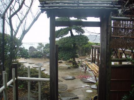 ONO糸島3