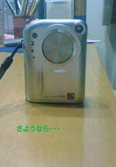 NEC_0303.jpg