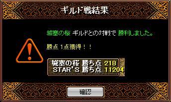 RedStone 10.12.03[02]_result