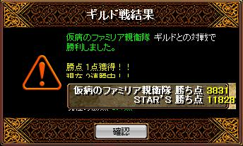 RedStone 10.12.05[04]_result