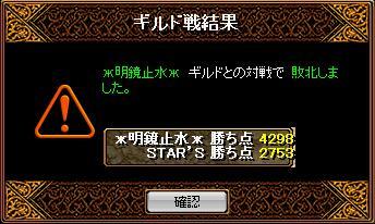 RedStone 10.12.09[03]_result