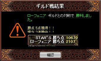 RedStone 10.12.17[01]_result