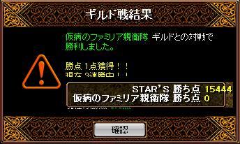 RedStone 10.12.19[06]_result