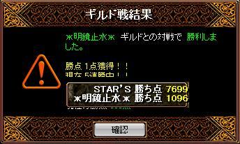 RedStone 10.12.26[02]_result