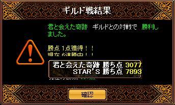RedStone 11.01.09[03]_result