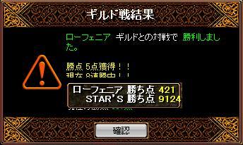 RedStone 11.01.14[05]_result