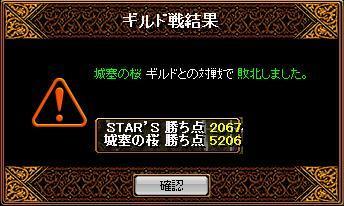 RedStone 11.01.16[05]_result