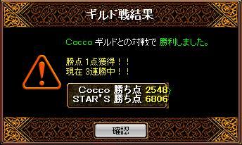 RedStone 11.01.23[04]_result