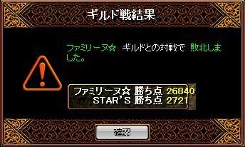 RedStone 11.02.01[03]_result
