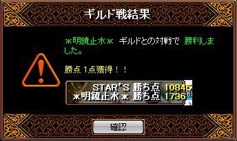 RedStone 11.02.06[05]_result