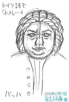バッハの似顔絵