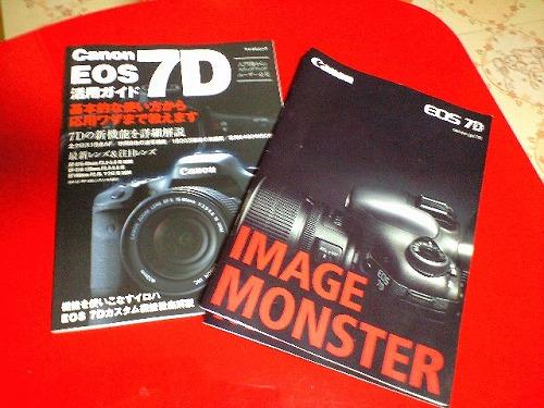 s-CA390012.jpg