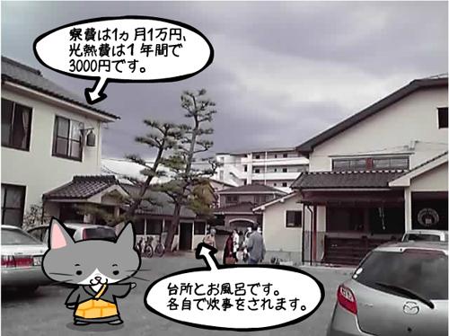 gakuryou03.jpg