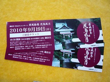 001_20100920191211.jpg