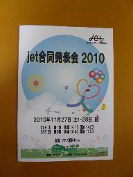 001_20101127081233.jpg
