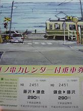 007_20100220090806.jpg