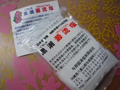 010_20101123134111.jpg