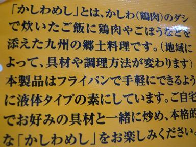 049_20100817064908.jpg