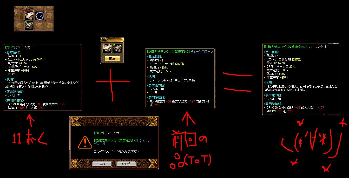0097440946_20091219032602.jpg