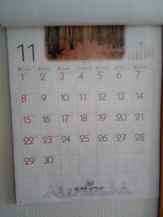 カレンダー11月V6012810
