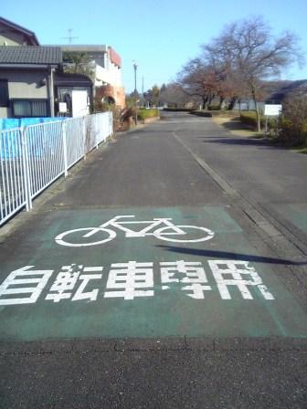 自転車専用V6012794